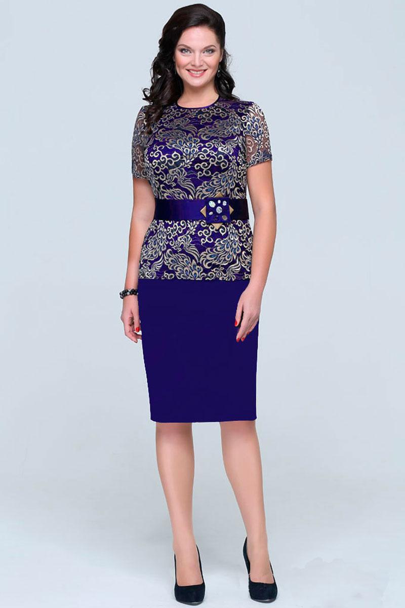 АКЦИЯ Платье Matini 1486