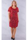 Платье Дали 507