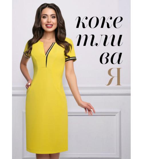 РАСПРОДАЖА Платье Очарование Модный каприз