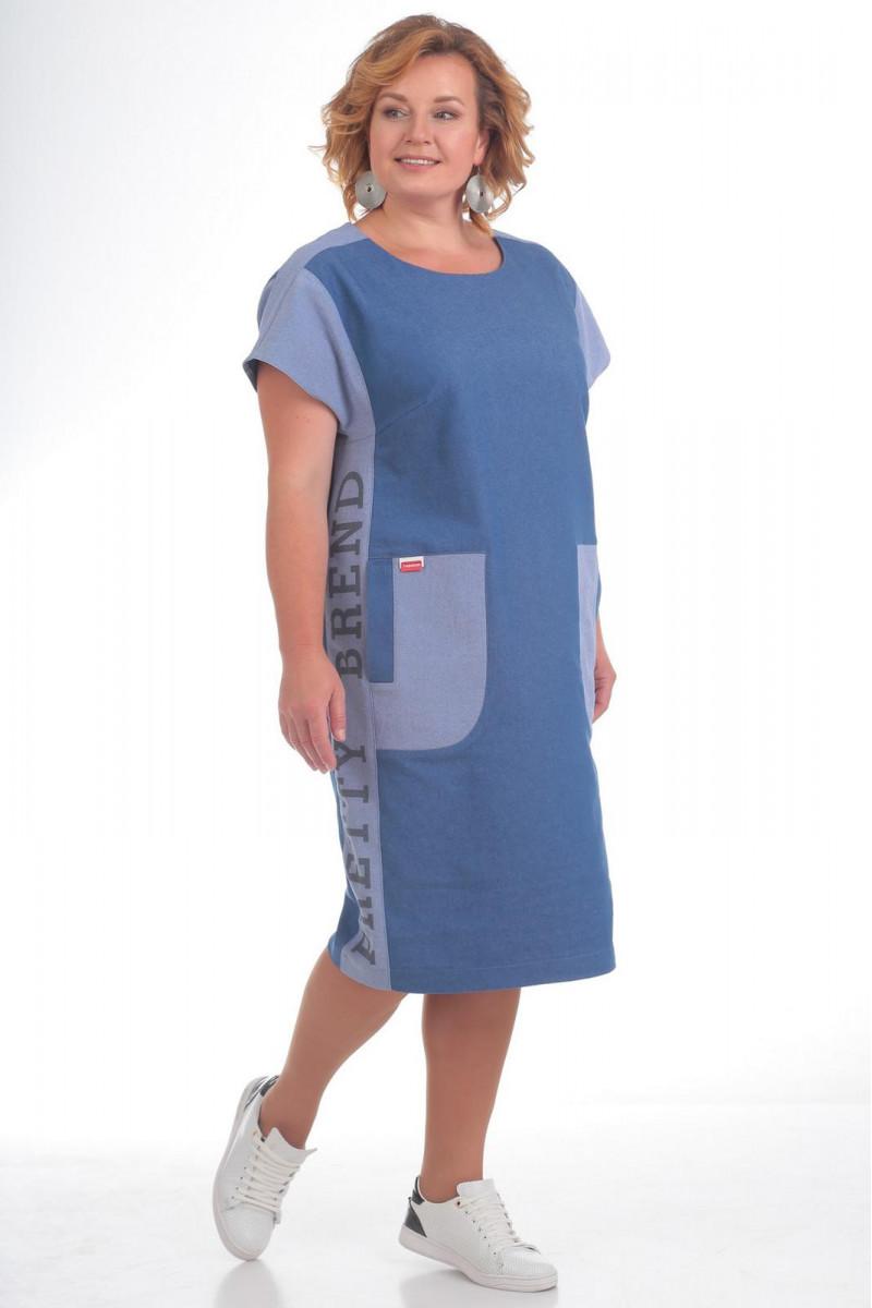 РАСПРОДАЖА Платье Pretty 745 синий